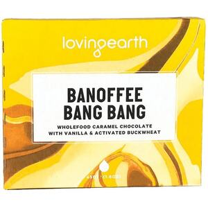 Loving Earth Banoffee Bang Bang Chocolate Bar (Organic) ~ 45g